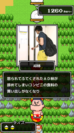 Screenshot_2013-07-29-01-30-43